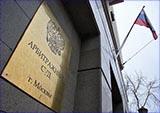 Образец иска к нескольким ответчикам в арбитражном процессе